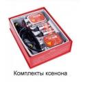 Комплект би-ксенона MLux 9-32В 35Вт для цоколей H4/9003/HB2