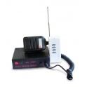 Сигнально голосовое устройство (СГУ)XD-100Y