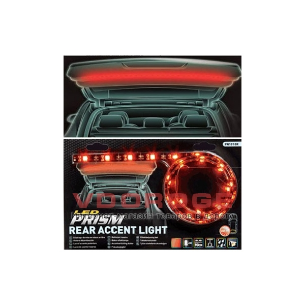 Подсветка крышки багажника Rear accent light