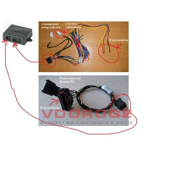 Эос электронный ограничитель скорости схема.