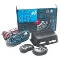 Автосигнализация Magic System MS-225