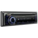 Морской CD/MP3-ресивер Kenwood KMR-440U