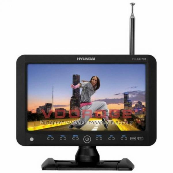 Автомобильный телевизор Hyundai H-LCD701 blaсk