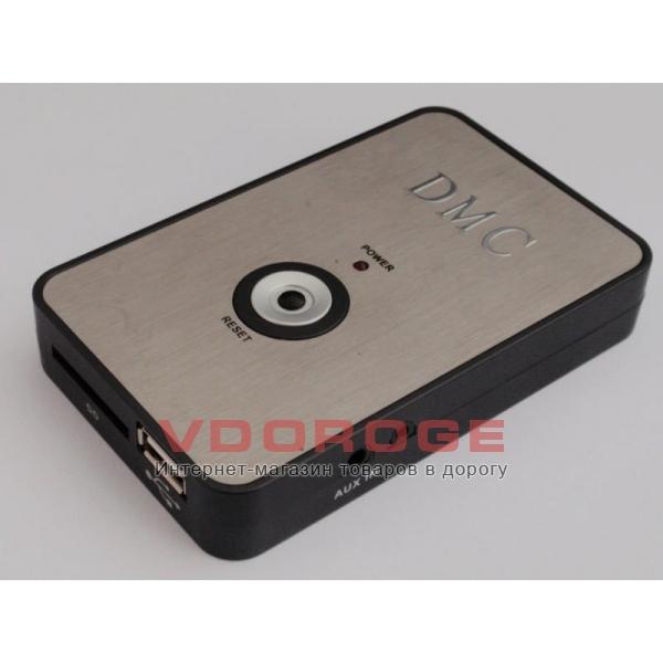 Трансмиттер USB RS DMC Suzuki/Clarion